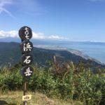 浜石岳(707m) 薩埵峠・静岡県静岡市清水区
