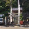 由比今宿 北野神社・静岡市清水区由比今宿