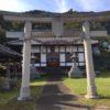 宗像神社(むなかたじんじゃ)・静岡市清水区由比寺尾