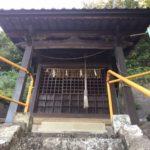 八坂神社(やさかじんじゃ)静岡市清水区由比東倉沢