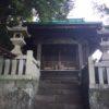 鞍佐里神社(くらさりじんじゃ)日本武尊 所縁の神社・静岡市清水区由比西倉澤