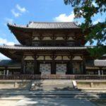 法隆寺 中門・世界遺産 法隆寺地域の仏教建造物