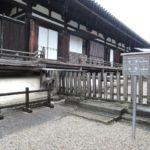 法隆寺 東室 妻室・世界遺産 法隆寺地域の仏教建造物