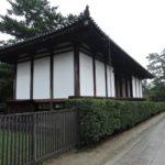 法隆寺 網封蔵・世界遺産 法隆寺地域の仏教建造物