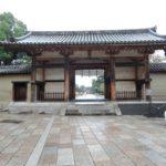 法隆寺 東大門・世界遺産 法隆寺地域の仏教建造物