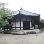 法隆寺 西円堂・世界遺産 法隆寺地域の仏教建造物