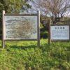 内山永久寺(うちやまえいきゅうじ)・奈良県天理市杣之内町