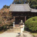 長岳寺(ちょうがくじ)高野山真言宗・奈良県天理市柳本町