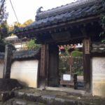 玄賓庵(げんぴんあん)・奈良県桜井市茅原