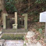 太田 道灌(おおた どうかん)の首塚・神奈川県鎌倉市
