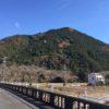 鳥帽子形山 (392.7)・静岡県藤枝市