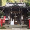 八雲神社(やくもじんじゃ)・神奈川県鎌倉市大町