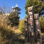 湖北連峰 縦走・尉ヶ峰(433m) 富幕山(564m) 扇山(476m)