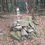 鳥川アルプス・額堂山(420m)・水晶山(467m)・京ヶ峯(441m) 他・愛知県岡崎市鳥川町