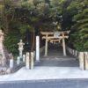 松尾社(まつおしゃ)・田原市田原町字西藤七原
