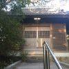 御鍬神社(おくわじんじゃ) 金比羅神社 蒲郡クラッシックホテル・愛知県蒲郡市竹島町