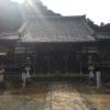 法蔵寺(ほうぞうじ)松平家霊廟 近藤勇の首塚・愛知県岡崎市