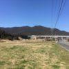 雁峰山(628.3m)・愛知県新城市