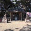 樽水本宮神社 知多本宮山(86.4m)・愛知県常滑市