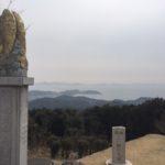 三ヶ根山 (321m) 田土山(131m)・愛知県蒲郡市