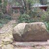 万灯山(145.9m) 長圓寺・愛知県西尾市