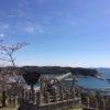 富士ヶ峰(124.6m)・愛知県知多郡南知多町