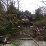 公時神社(金時神社)・箱根町仙石原