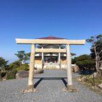御嶽大権現 御嶽神社(御在所岳 山頂)
