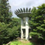炮烙山(ほうろくさん)・愛知県豊田市