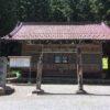夏焼 浅間神社・愛知県豊田市夏焼町
