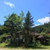 内平(802.5m)・愛知県北設楽郡設楽町