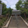 油山(116m) 油山寺・静岡県袋井市
