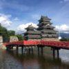 松本城(まつもとじょう)・長野県松本市丸の内