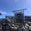 木曽駒ヶ嶽神社(木曽駒ヶ岳山頂)・長野県木曽郡上松町 木曽町 上伊那郡宮田村