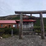 白山比咩神社 奥宮・奥宮祈祷殿・白山 御前峰(2702m)頂上