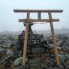 蓼科山(2531m)・長野県茅野市 北佐久郡立科町