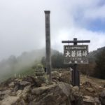 大菩薩嶺(2057m) 妙見ノ頭(1980m)・山梨県甲州市 北都留郡丹波山村