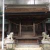 村積神社(里宮・奥宮)村積山(259.9m)・岡崎市奥山田町字