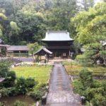 龍渓院(岡崎の苔寺)・愛知県岡崎市桑原町