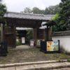 奥殿陣屋(おくとのじんや)・愛知県岡崎市奥殿町