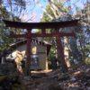 両神神社(里宮・本社・奥宮)御嶽神社・両神山(1723m)山頂