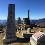 雲取山(2017m) 三峰山・三峰ルート