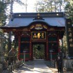 三峯神社(みつみねじんじゃ)・埼玉県秩父市三峰