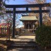 葛城神社・伊豆 葛城山(452.3m)・静岡県伊豆の国市神島
