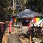 益山寺(ましやまでら)・静岡県伊豆市堀切