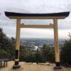 白山社 尾張白山(260m)・愛知県小牧市野口