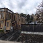 大日本報徳社 大講堂・静岡県掛川市掛川