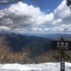 大札山(1373.6m)・静岡県榛原郡川根本町水川