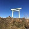 入道ヶ岳(906m)・三重県鈴鹿市小岐須町