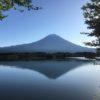 長者ヶ岳(1335m) 天子ヶ岳(1330m)・田貫湖